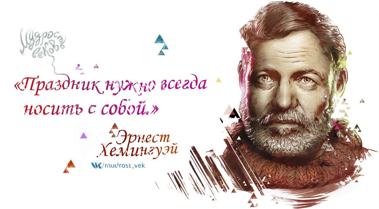 греков цитаты с праздником стал одним модных